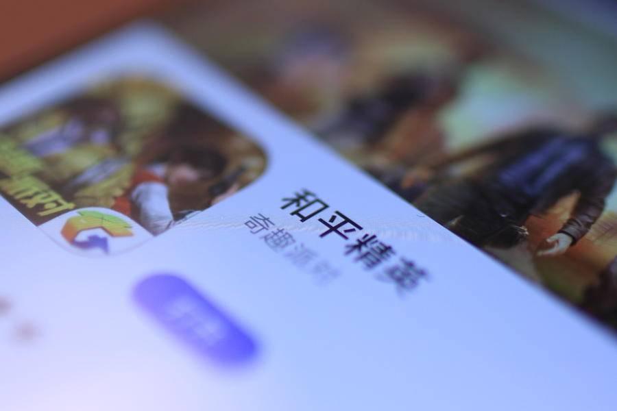 格林酒店集团牵手腾讯,探索酒店+游戏跨界营销模式