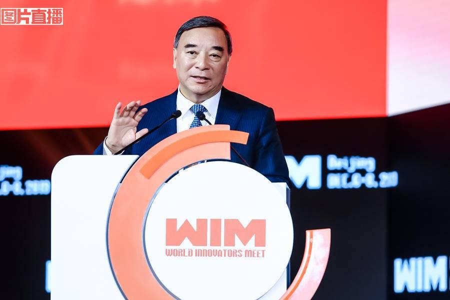 宋志平:创新型经济的三个作用和企业家的三件事情