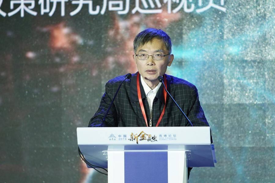 银保监会叶燕斐:金融业如何适应数字化转型