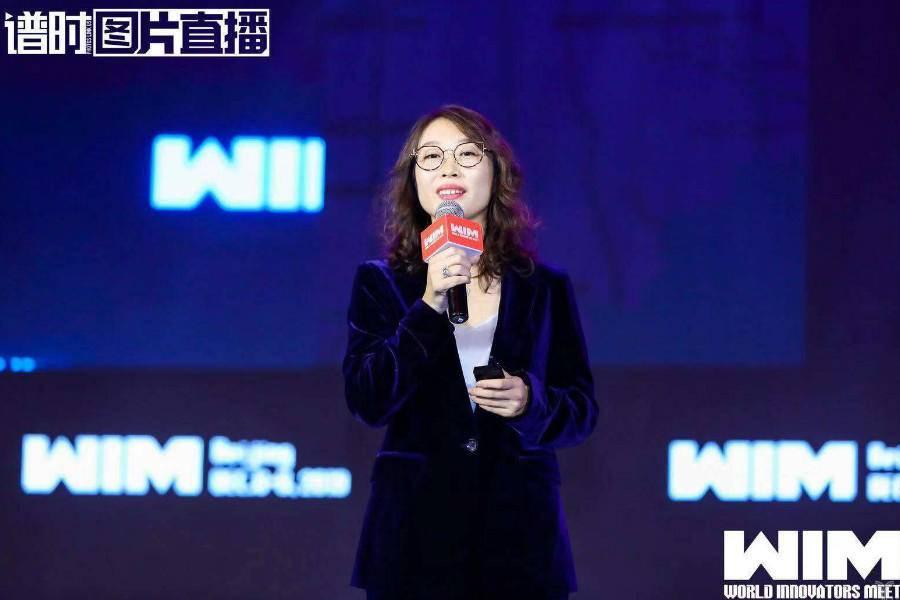 星际荣耀蔡晶琦:中国商业航天发展迅速,未来可期