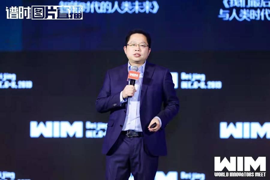 """一览群智CEO胡健:认知智能如何为行业发展带来""""超""""能力"""