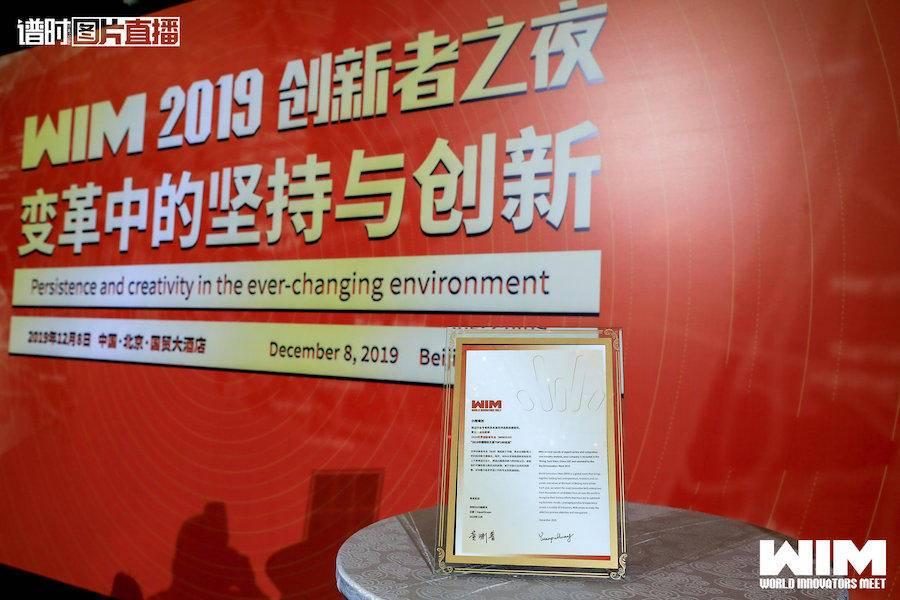 """为中国家庭保驾护航,小帮规划荣获""""2019中国明日之星100"""""""