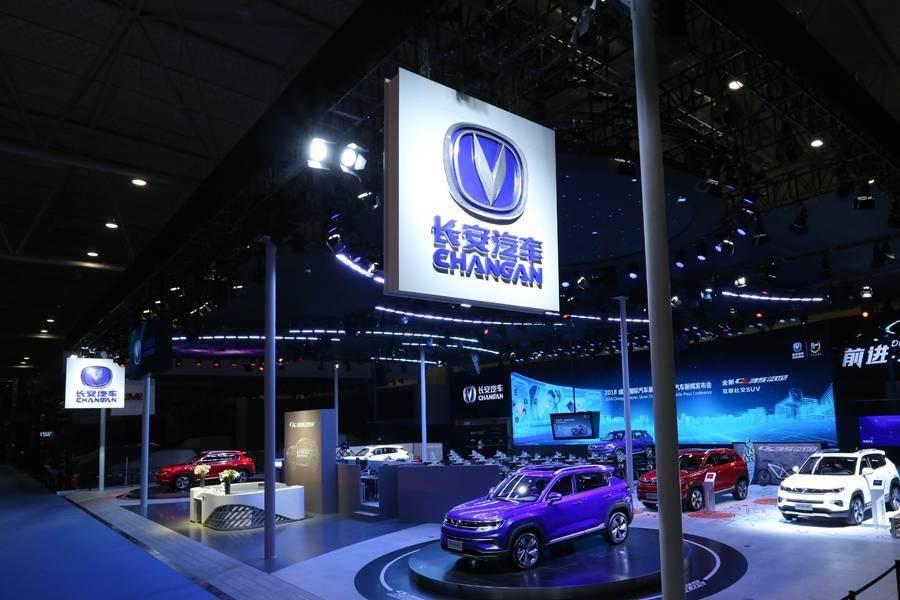 销量增长、利润下滑,长安汽车越卖越亏?