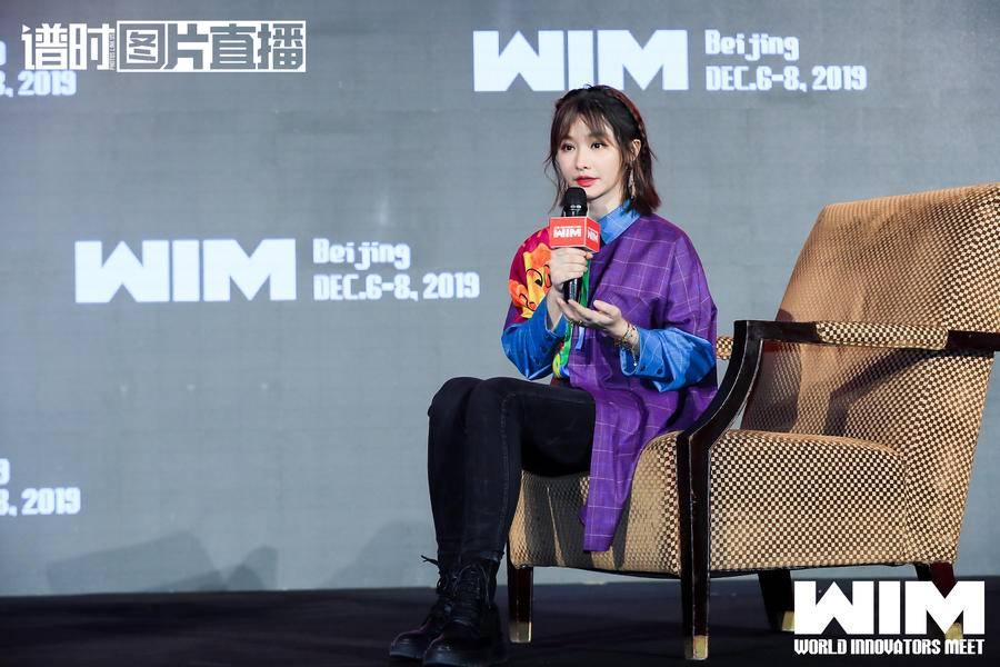 对话丨电竞女神MISS:如果离开电竞圈,我想去读书