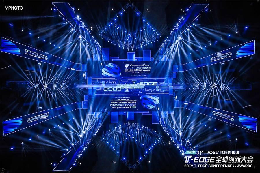 钛媒体2019T-EDGE全球创新大会圆满落幕
