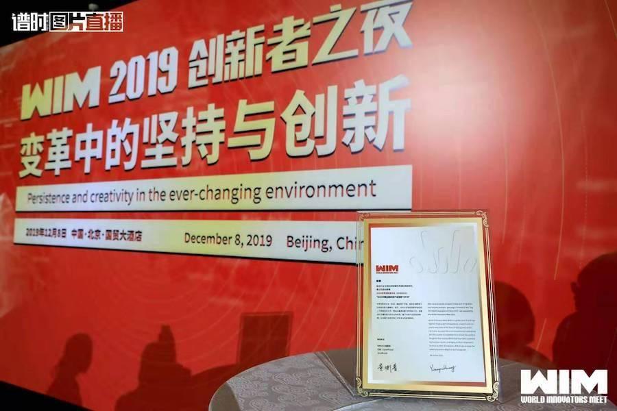 """极融入选""""2019中国金融科技产业创新TOP30""""榜单"""