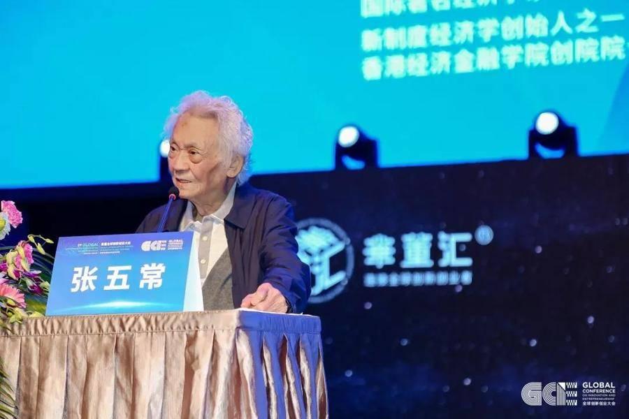 张五常最新演讲:推出零关税,中国将有大利可图