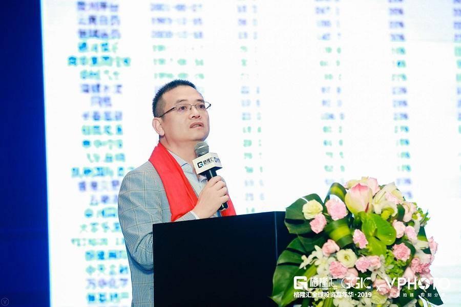 想要穿越周期先避免灯下黑,再看2020年中国经济机会