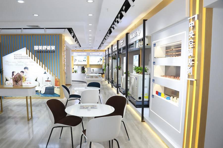 国美年内已建成540+家舒适家体验专厅