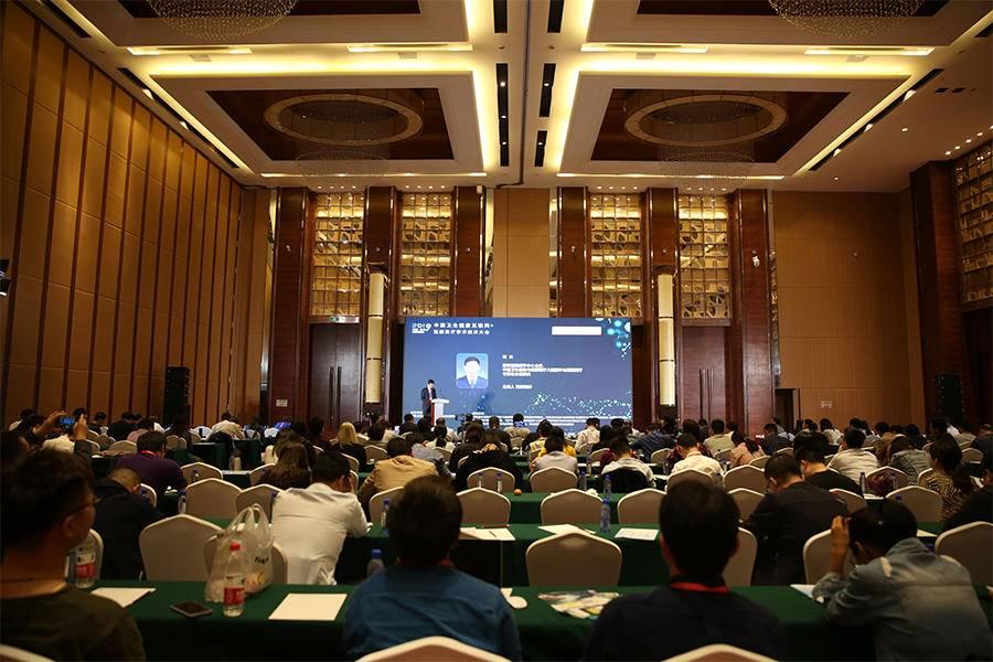 中国卫生健康互联网+远程医疗学术技术大会成功召开