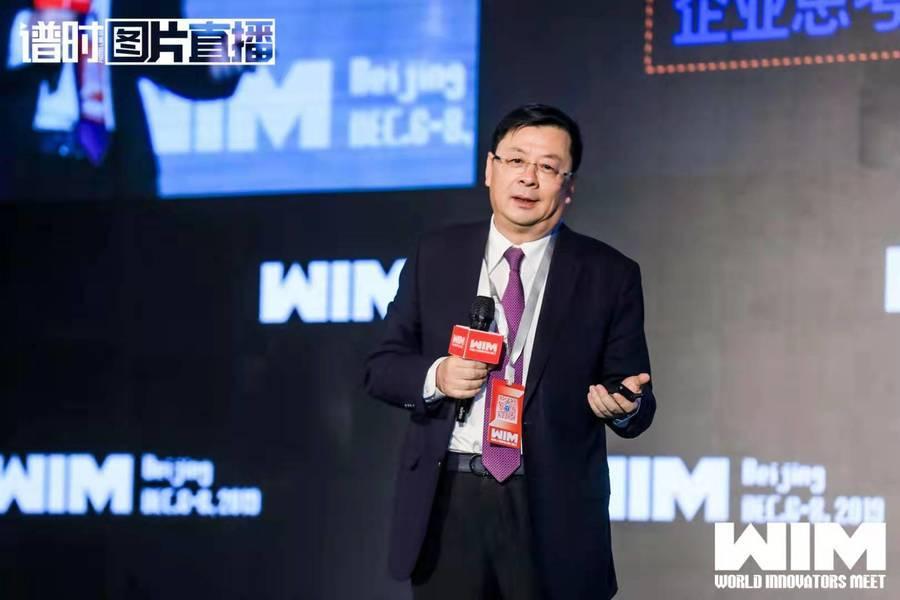 施贵宝傅旭东:大健康领域的三驾马车和六大前景