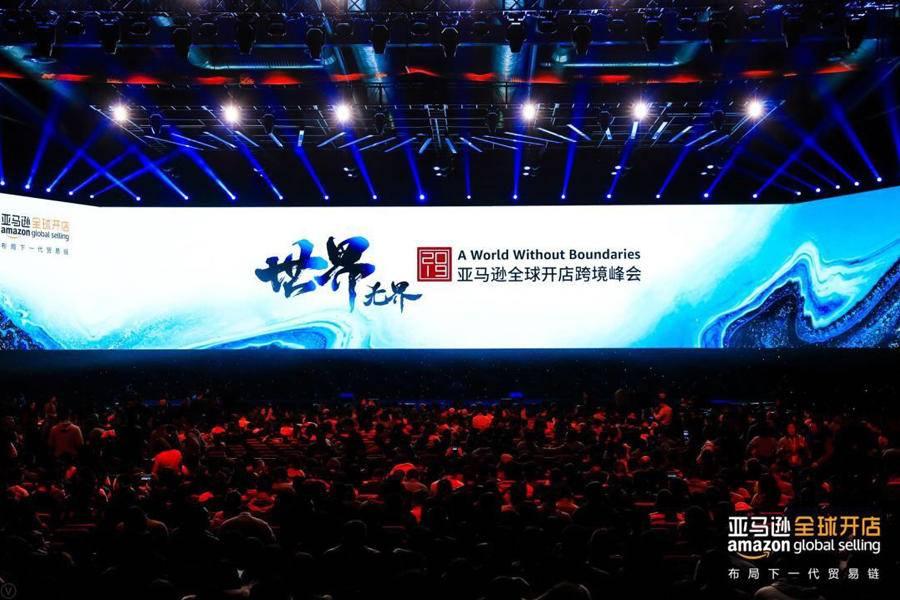 重仓中国企业出海,亚马逊全球开店公布2020年战略
