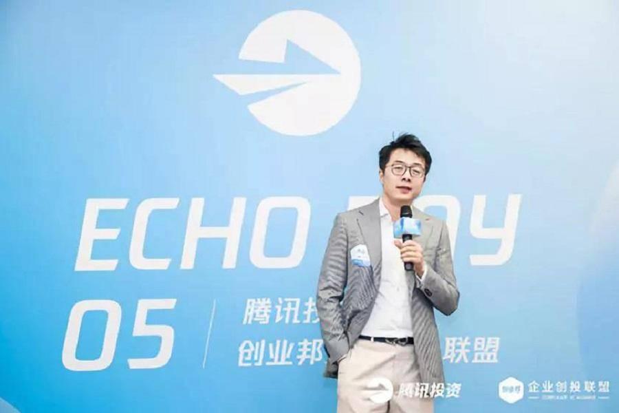 腾讯投资姚磊文:中国企业服务市场需要走出自己的路