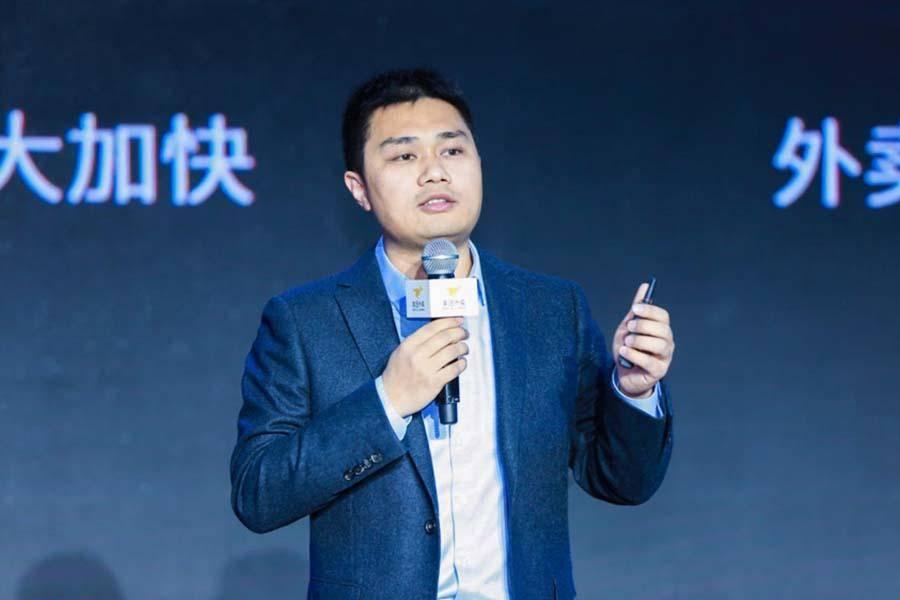 """美团王莆中:供给侧数字化刚兴起,美团将助力商家打造""""下一代门店"""""""
