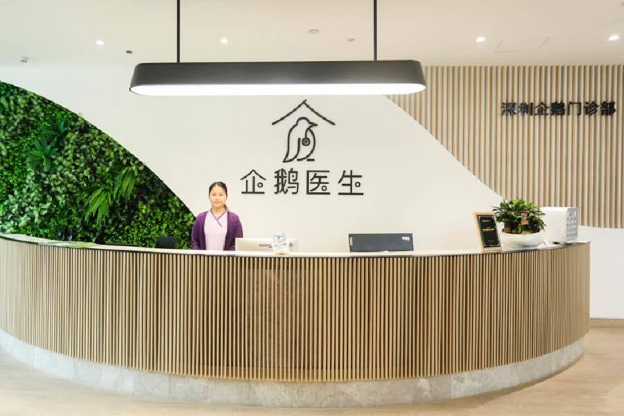 """企鵝杏仁加速構建深圳城市模型,收購""""正夫口腔""""25家診所"""