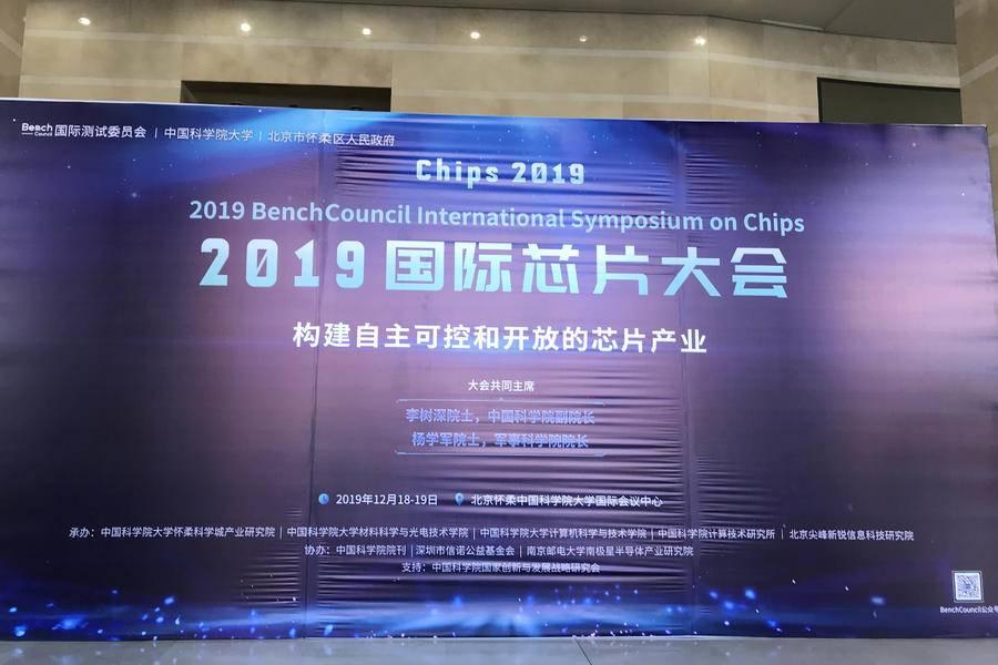 国产芯片新机遇:开源降低芯片设计门槛,敏捷设计缩短开发周期