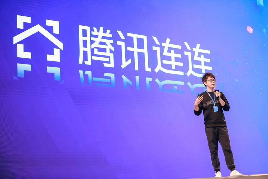 腾讯云物联网战略升级,从一个开会的故事说起