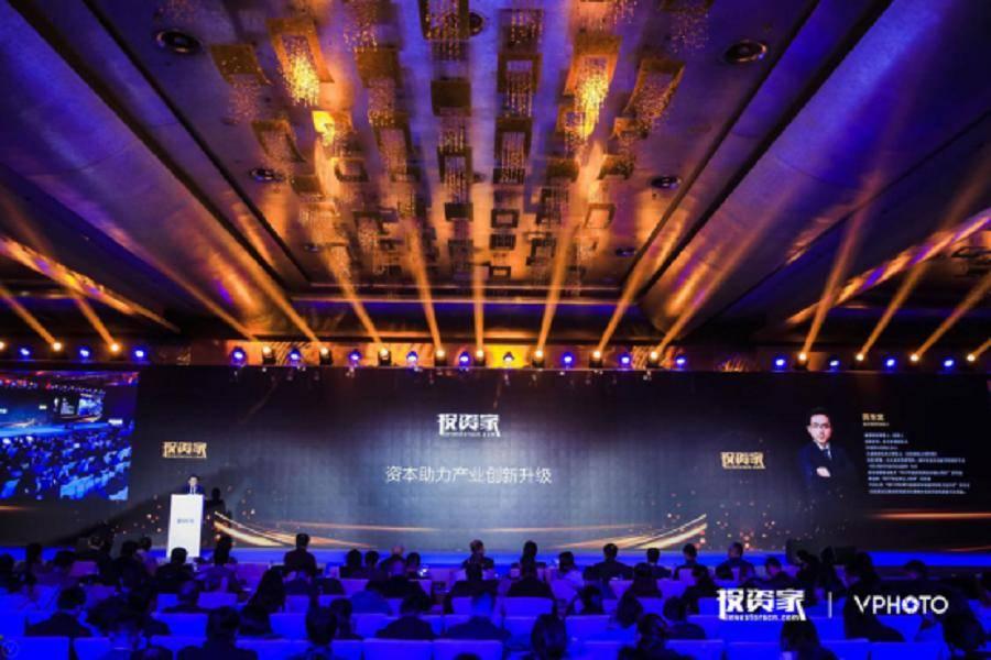"""""""投资家网2019中国股权投资年度峰会""""在京召开"""