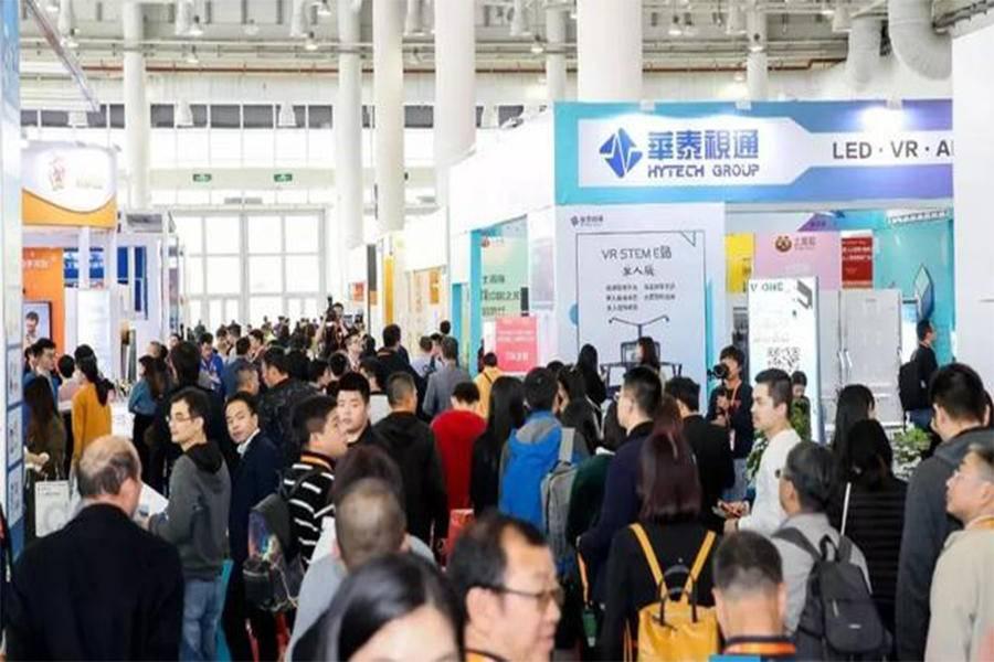 2019厦门国际人工智能教育产业博览会圆满落幕