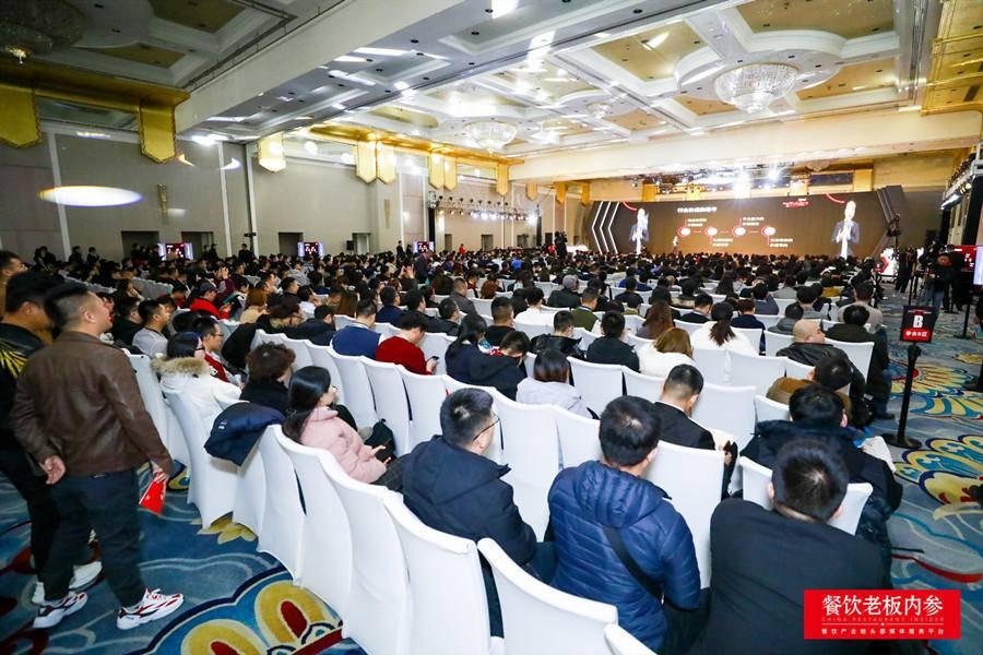 第五届中国餐饮创新大会开幕,千位餐饮人共聚探讨2020年扩张之路