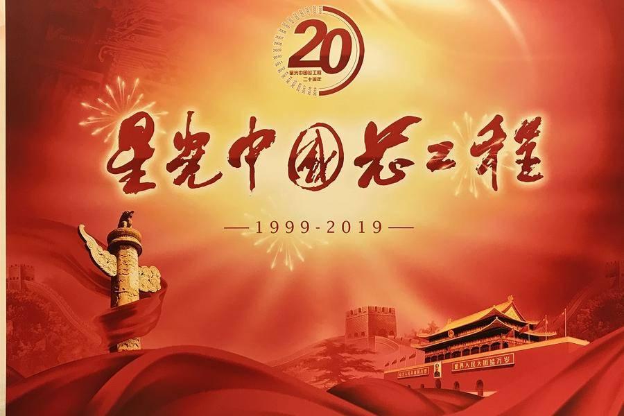 """芯片国产化的先驱者中星微电子,铸就""""中国芯""""二十载丨亿欧解案例"""