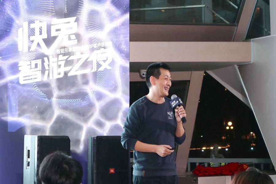 快兔物流刘晨欢:解读中小企业物流运作需求,物流代管是商业模式创新