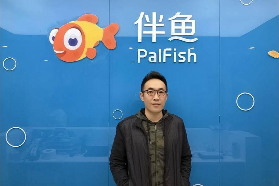 伴鱼再获新一轮融资,推进扩科战略和人才计划