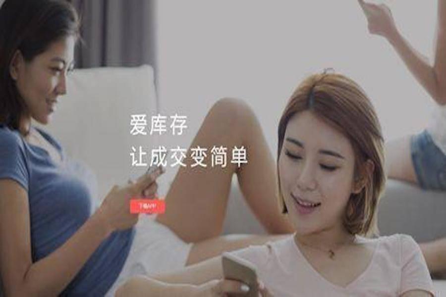 """""""新四小龙""""崛起,上海互联网超车"""