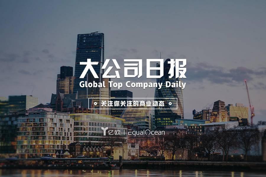 华为已获91个5G商用合同;马斯克购入特斯拉1.3万股