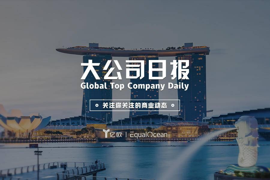 大公司日报丨万达商管减免近40亿元商户租金;华为将有限参与英5G建设