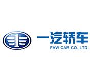 FAW Car