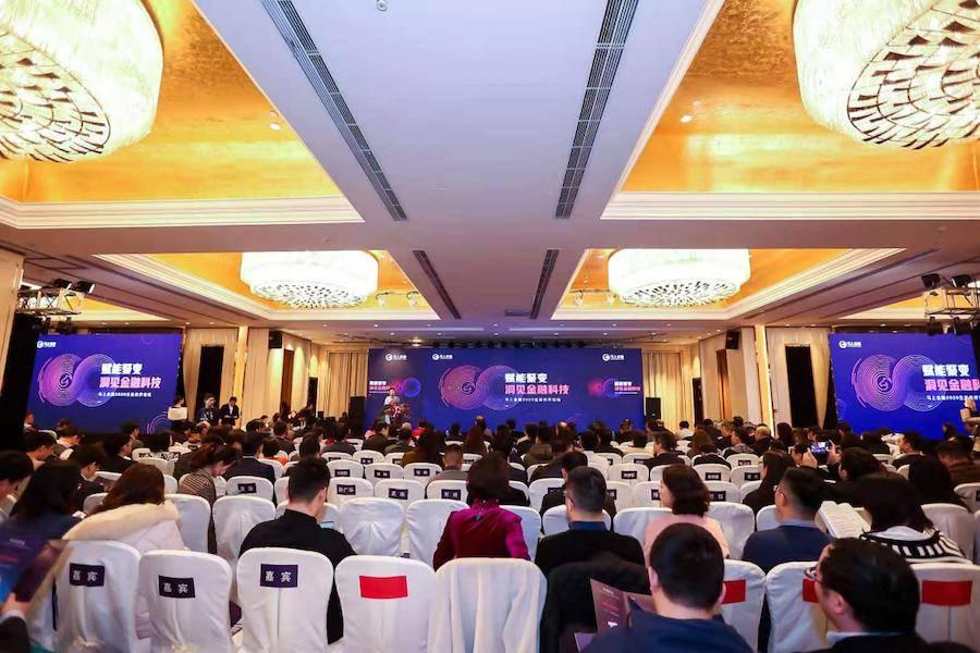 """""""馬上金融2020生態伙伴論壇""""在渝召開"""