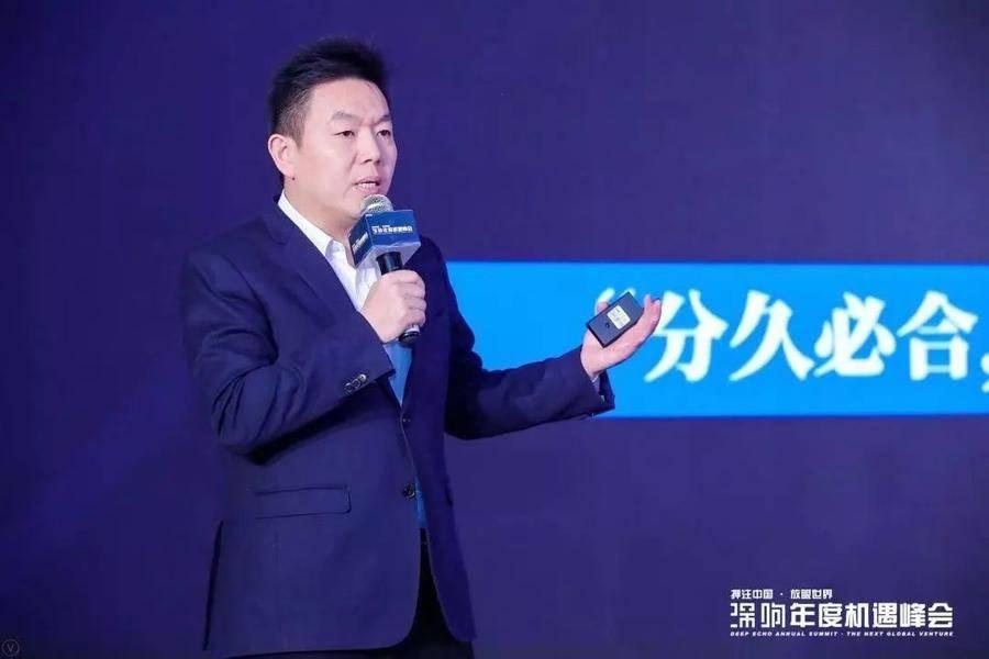 许小林:上市不再是未来衡量企业成功与否的唯一标志