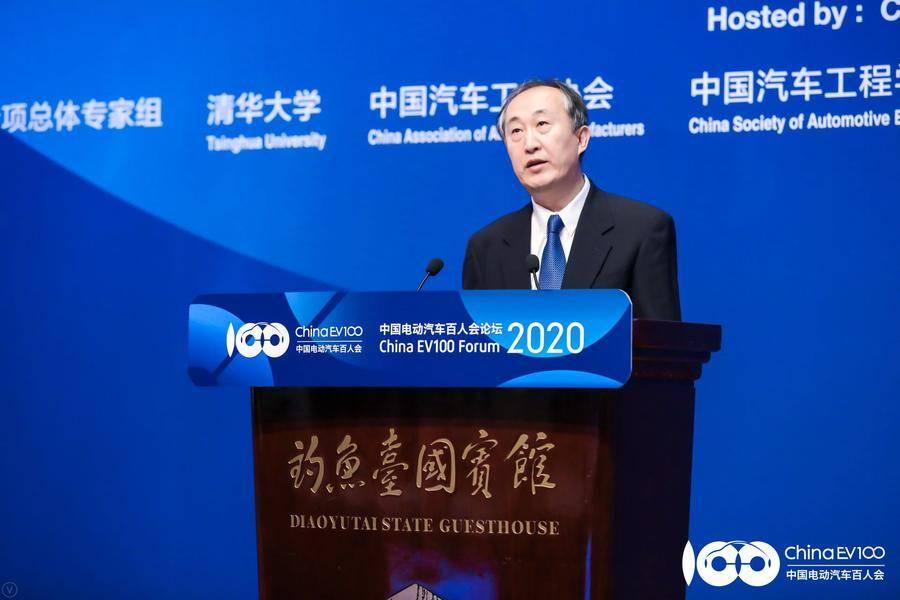 国家能源局李冶:我国将于2030年初步构建现代能源体系