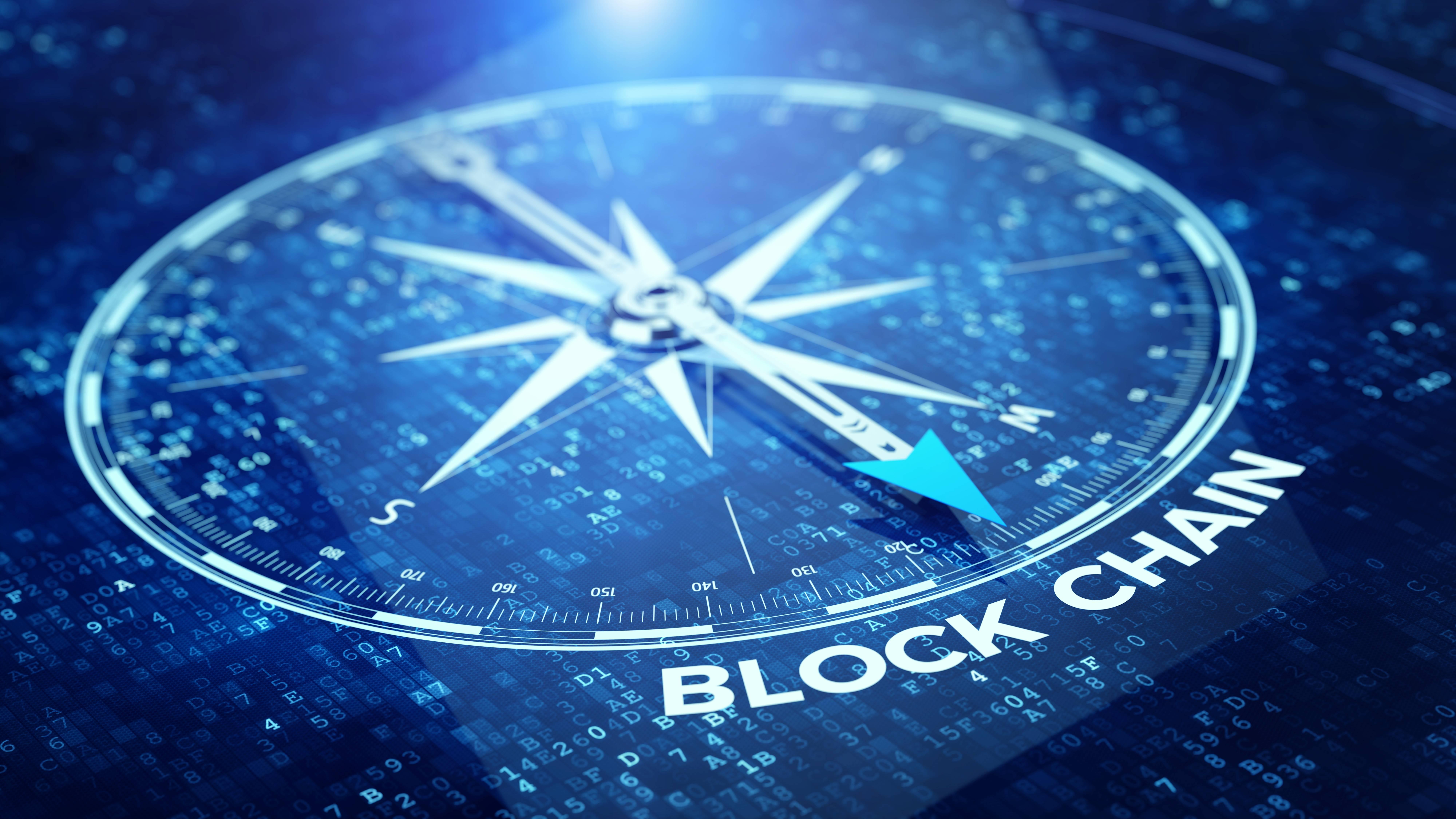 全球科技公司区块链布局案例研究