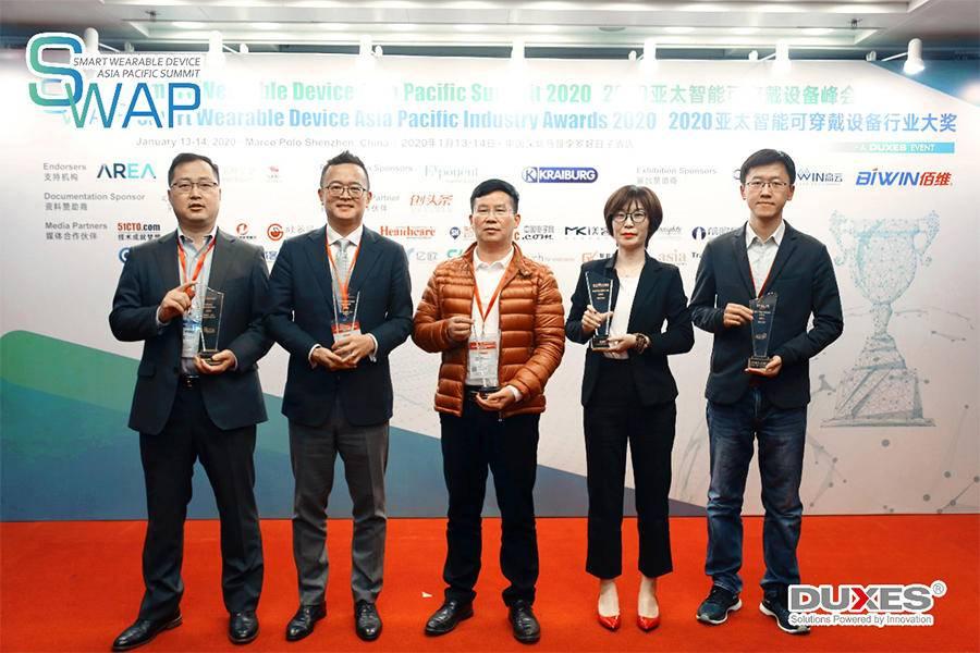 2020亚太智能可穿戴设备峰会在深圳圆满落幕