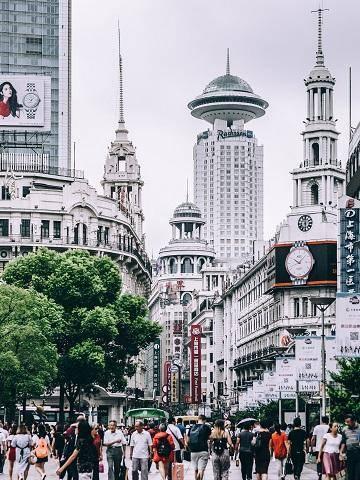 2019中国新消费城市指数报告