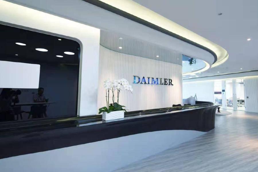戴姆勒再发盈利预警:2019年利润预计减半