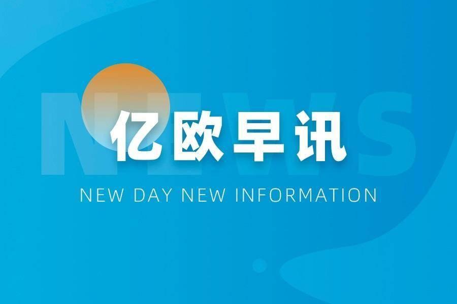 早讯丨首株新型冠状病毒毒种信息公布