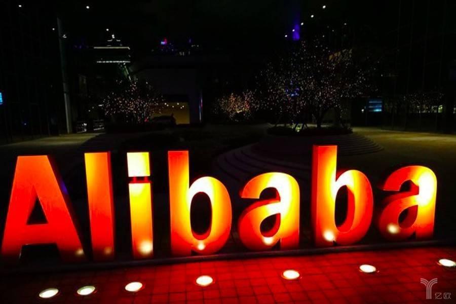 """交易额同比增长130%!阿里巴巴国际站上线""""3D虚拟家装""""会场"""