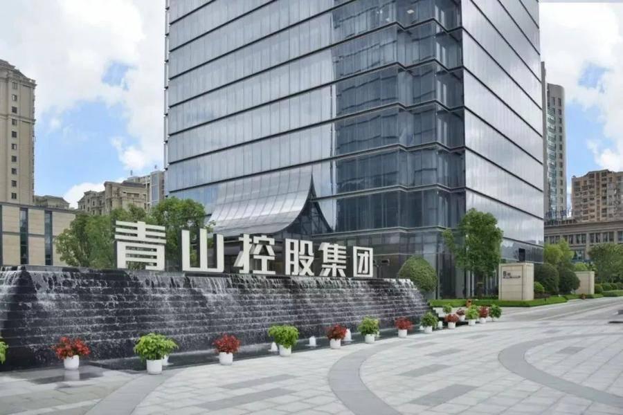 青山控股——以温州模式缔造的钢铁传奇丨亿欧解案例
