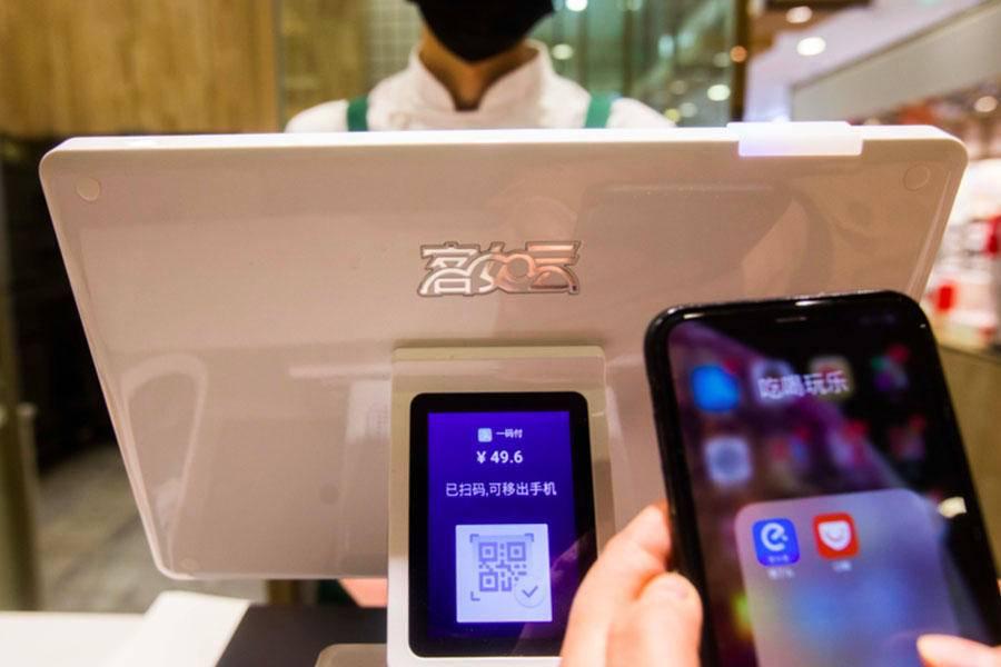 阿里全资收购客如云,加速餐饮行业数字化进程