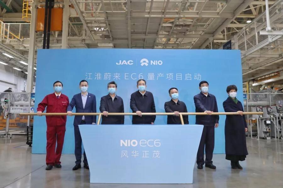 从北京到合肥,蔚来官宣落户,项目计划融资超百亿元