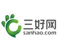 Sanhao