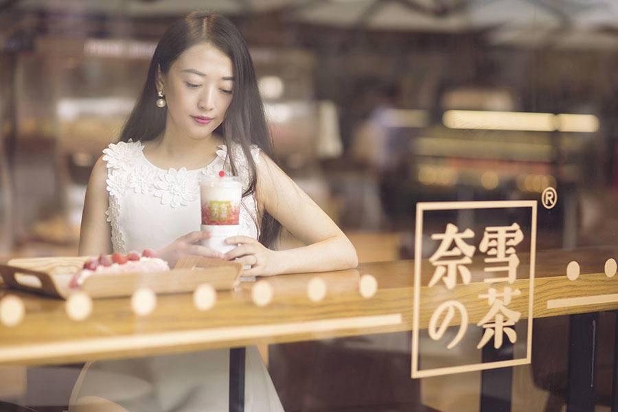 奈雪的茶彭心:希望更多年轻人爱上茶文化