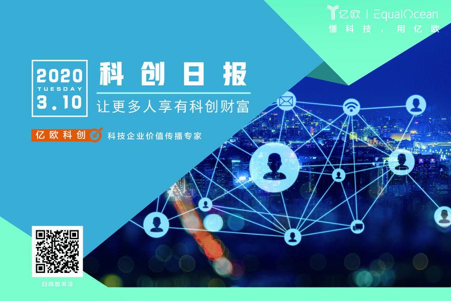 科创日报丨全球5G超过一半在中国;我国成功发射第54颗北斗卫星