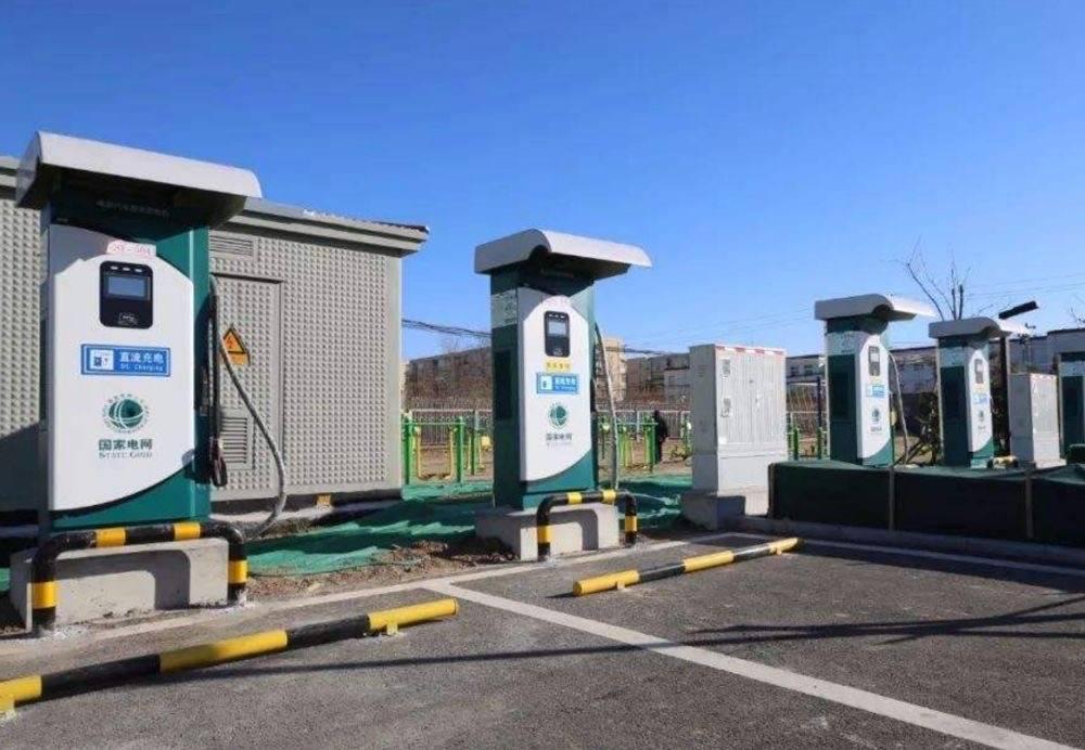 公共充电桩丨图片来自搜狐