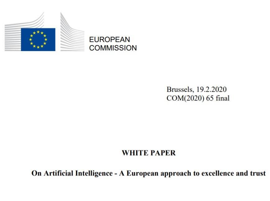 欧盟2020人工智能白皮书