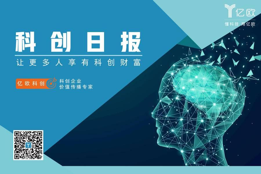 科创日报|腾讯申请下棋机器人专利