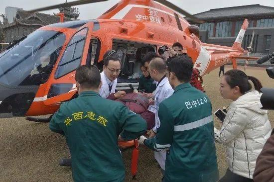 华西医院出动直升机迁移脑梗病人,2018年